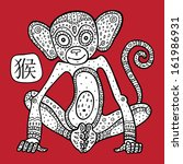 Chinese Zodiac. Chinese Animal...