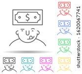 money on mind multi color style ...
