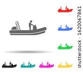 boat  motor multi color style...