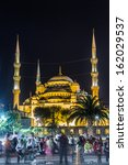 istanbul   august 7  people... | Shutterstock . vector #162029537