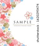 japanese pink flowers pattern...   Shutterstock .eps vector #1620295474