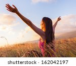 young woman enjoy sunshine in... | Shutterstock . vector #162042197