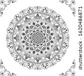 circular pattern of mandala.... | Shutterstock .eps vector #1620486871