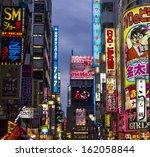 tokyo   june 26  2010  neon... | Shutterstock . vector #162058844