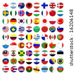 button flags | Shutterstock . vector #16206148