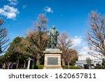 ueno  tokyo  japan  december 29 ... | Shutterstock . vector #1620657811