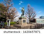 ueno  tokyo  japan  december 29 ... | Shutterstock . vector #1620657871