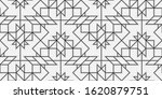 pattern with with stripes ...   Shutterstock .eps vector #1620879751