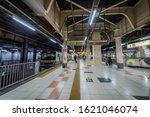 ueno  tokyo  japan  december 29 ... | Shutterstock . vector #1621046074