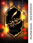 ramadan kareem arabic... | Shutterstock .eps vector #1621052014