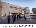 ueno  tokyo  japan  december 29 ... | Shutterstock . vector #1621059991