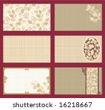 business cards  gift tags ... | Shutterstock .eps vector #16218667