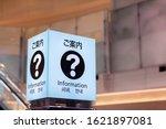 Help Desk  Information Sign At...