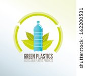 green quality recycling badge... | Shutterstock .eps vector #162200531
