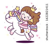 cute unicorn cartoon pony child ... | Shutterstock .eps vector #1622821411