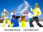 group of friends have a... | Shutterstock . vector #162282161