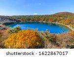 Ebino Plateau Hudou Pond...