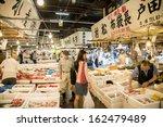 Tsukiji  Japan   July 27...