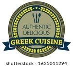 authentic greek cuisine. vector ... | Shutterstock .eps vector #1625011294