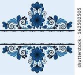 vector vintage floral ... | Shutterstock .eps vector #162502505