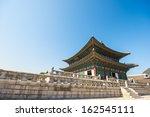 gyeongbokgung palace in seoul ... | Shutterstock . vector #162545111