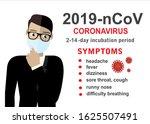 wuhan coronavirus 2019 ncov... | Shutterstock .eps vector #1625507491