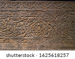 A TIMURID CARVED GREY SCHIST CENOTAPH, AFGHANISTAN. 1455 AD.