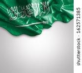 waving flag of saudi arabia ... | Shutterstock . vector #162571385
