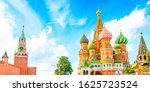 basil's cathedral and moscow... | Shutterstock . vector #1625723524