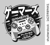 gamer joystick typography  try... | Shutterstock .eps vector #1625989441