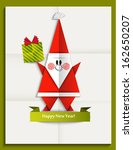 new  year greeting card with... | Shutterstock .eps vector #162650207