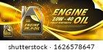 engine oil advertisement banner....   Shutterstock .eps vector #1626578647