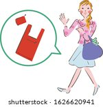 i have extra bags for the... | Shutterstock .eps vector #1626620941