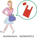 i have extra bags for the... | Shutterstock .eps vector #1626624211