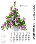 2014 Calendar. June. Bright...