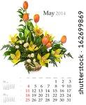 2014 Calendar. May. Bright...