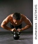 photo of a muscular asian man... | Shutterstock . vector #162734141