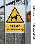Shield With Dog  Monitoring...