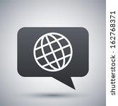 vector choose or change... | Shutterstock .eps vector #162768371