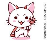Cute Cartoon Kawaii Little...