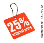 red price tag on white, no copyright infringement - stock photo