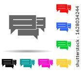 positive feedback multi color...