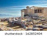 Parthenon On The Acropolis In...