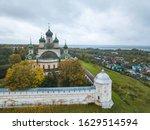 goritsky monastery of the... | Shutterstock . vector #1629514594