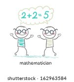 mathematician says about... | Shutterstock .eps vector #162963584