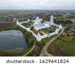 nikitsky monastery in pereslavl ... | Shutterstock . vector #1629641824