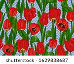 greeting seamless with spring... | Shutterstock .eps vector #1629838687