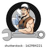 Illustration Of A Smiling Tire...
