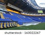 kharkiv  ukraine   aug 8 ... | Shutterstock . vector #163022267
