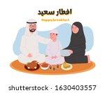 happy arabian family iftar... | Shutterstock .eps vector #1630403557